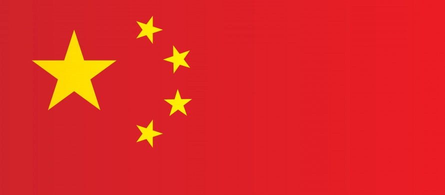 http://newsroom.sparkasse.at/wp-content/uploads/sites/9/2016/01/chinese-flag_iStock-58155758_thumbnail-890x390-1452504360.jpg